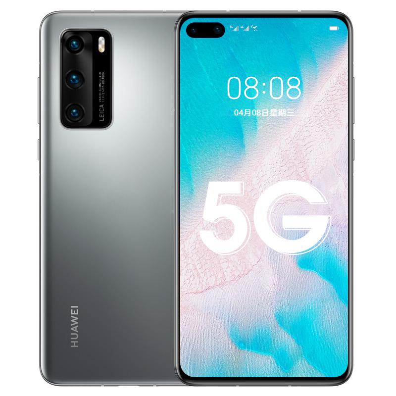 HUAWEI 华为 P40 5G手机