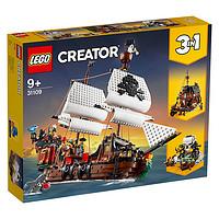 百亿补贴:LEGO 乐高 创意百变系列 31109 海盗船