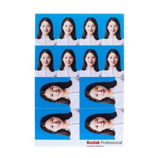 柯达 Kodak 洗照片 证件照 1英寸,2英寸混合 冲印