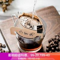 网易严选 挂耳咖啡意式美式滤泡式冷萃咖啡包 意式挂耳咖啡 10克*10袋