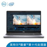 DELL 戴尔 Precision3550智慧版 15.6英寸移动工作站(i5-10210U、8GB、256GB、P520)