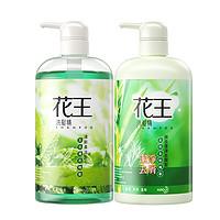 Kao 花王 控油去屑洗发水套装 2瓶装(茶树精华洗发水750ml+控油薄荷型洗发水750ml)