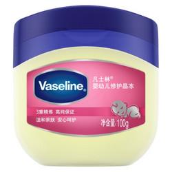 Vaseline 凡士林 修护晶冻 100g *8件