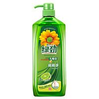 苏宁SUPER会员:绿劲 柚子柠檬洗洁精 1.28kg *17件