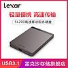 Lexar 雷克沙 SL200 移动固态硬盘 1TB