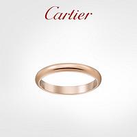 Cartier 卡地亚 1895系列 玫瑰金黄金戒指