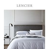 LENCIER 兰叙 80支纯棉贡缎刺绣床上四件套 1.5m