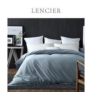 LENCIER兰叙 睡起来很舒服北欧风全棉纯棉被套单件被罩1.5m1.8m 200X230cm被套(适用1.5米床) 灰湖蓝