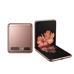 SAMSUNG 三星 Galaxy Z Flip 5G折叠屏智能手机 8GB 256GB 迷雾金