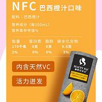 颜值百分百 NFC热带风味 无添加果蔬汁 6罐装