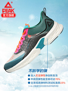 匹克轻弹科技跑鞋男运动鞋夏季透气情侣超轻跑步鞋 34 黑色/天极蓝