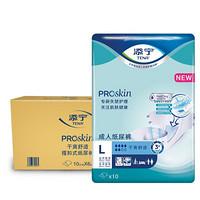 TENA 添宁 ProSkin 干爽舒适成人纸尿裤 L号 60片