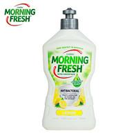 MORNING FRESH  浓缩护手洗洁精 400ml 柠檬味