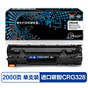 YFHC适用佳能crg328硒鼓 MF4400 4410 4450 4712 4752 4700 4720w FAX-L150 140进口碳粉打印机墨盒