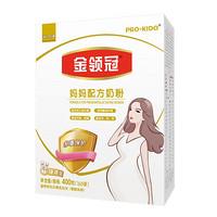 金领冠 孕产妇奶粉 国产版 400g