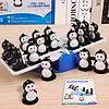 儿童逻辑思维训练平衡企鹅专注力亲子互动益智力玩具3岁4男孩桌游