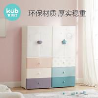 kub 可优比 抽屉式收纳柜 挂衣式