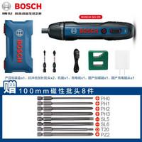 博世电动螺丝刀迷你充电式起子机Bosch GO 2螺丝批3.6V电动工具 2代【100mm磁性批头】