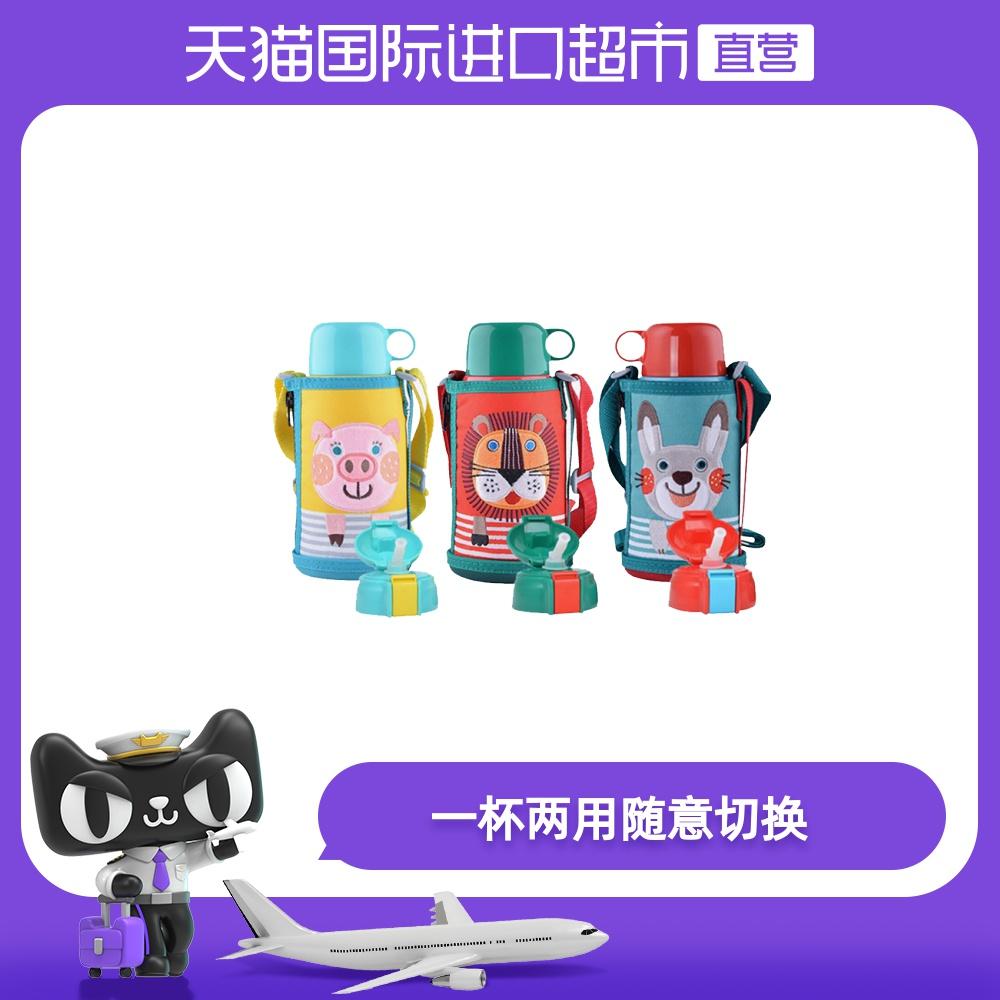 TIGER虎牌 儿童保温杯  吸管杯 600毫升 手柄水杯宝宝日本