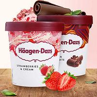 哈根达斯冰淇淋460ml*2大桶装网红冰激凌法国进口