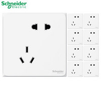 Schneider 施耐德 皓呈 白色错位五孔插座 10只装 *2件