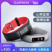 【抢券下单】Garmin佳明vivosmart4/3/vivosport智能手环血氧心率睡眠监测游泳多功能运动跑步健身手表