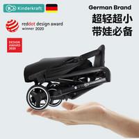 Kinderkraft 可可乐园 Kinderkraft 德国 婴儿推车可坐可躺高景观婴儿车轻便新生儿儿童推车宝宝伞车一键折叠