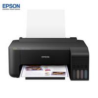 25日0点:EPSON 爱普生 L1118 墨仓式彩色喷墨打印机