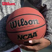 Wilson 威尔胜 WTB0730IB07CN 国际版复刻篮球