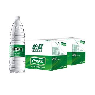 15日10点、88VIP : C'estbon 怡宝  饮用纯净水 1555ml*12瓶*2箱