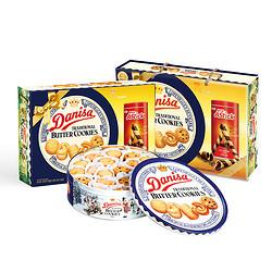 Danisa 皇冠丹麦曲奇饼干  888g