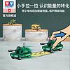 维思积木回力车救援军事系列车奥迪双钻儿童积木益智拼搭玩具