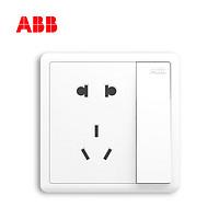 ABB AO225 开关插座面板 远致白 3只装