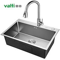 华帝手工盆单槽厨房手工水槽大双槽洗菜盆池厨房304不锈钢洗碗槽