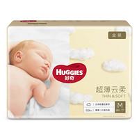 HUGGIES 好奇 金装系列 纸尿裤 M88片