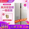 Electrolux 伊莱克斯 ESE6319GA 645升 对开门冰箱