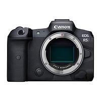 Canon 佳能 EOS R5 全画幅  微单相机 黑色 单机身