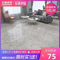 秒杀 东鹏瓷砖 凯撒灰 灰色全抛釉地砖800x800瓷砖地板砖客厅防滑