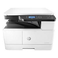 HP 惠普 M439n 黑白激光打印机 白色
