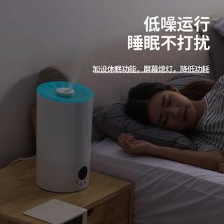 Ronshen 容声 上加水加湿器家用静音卧室空调净化空气大雾量办公室孕妇婴儿