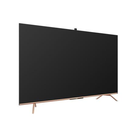 SKYWORTH 创维 75A20 液晶电视 75英寸 4K