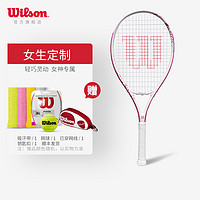 Wilson 威尔胜 WRT3278202 单人初学者网球拍