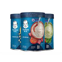 88VIP:Gerber 嘉宝 婴儿米粉 蔬菜+牛肉+燕麦 250g*3罐