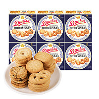 Danisa 皇冠丹麦曲奇 曲奇饼干小盒分享装 原味 75g*6盒