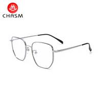 CHASM 826纯钛眼镜框+ 配1.60超薄非球面镜片