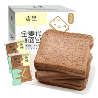 舌里 全麦面包2斤整箱 黑麦粗粮代餐 低脂健身早晚餐 饼干蛋糕休闲零食1000g/箱
