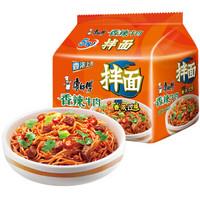 康师傅 香辣牛肉面 拌面 五连包