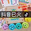 儿童专注力思维训练夹豆子珠男女孩宝宝亲子桌游戏早教益智力玩具
