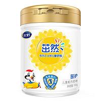 FIRMUS 飞鹤 茁然茁护系列 儿童配方奶粉 4段
