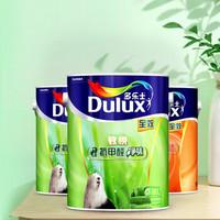 Dulux 多乐士 A742+A748 致悦 竹炭抗甲醛净味漆套装 15L